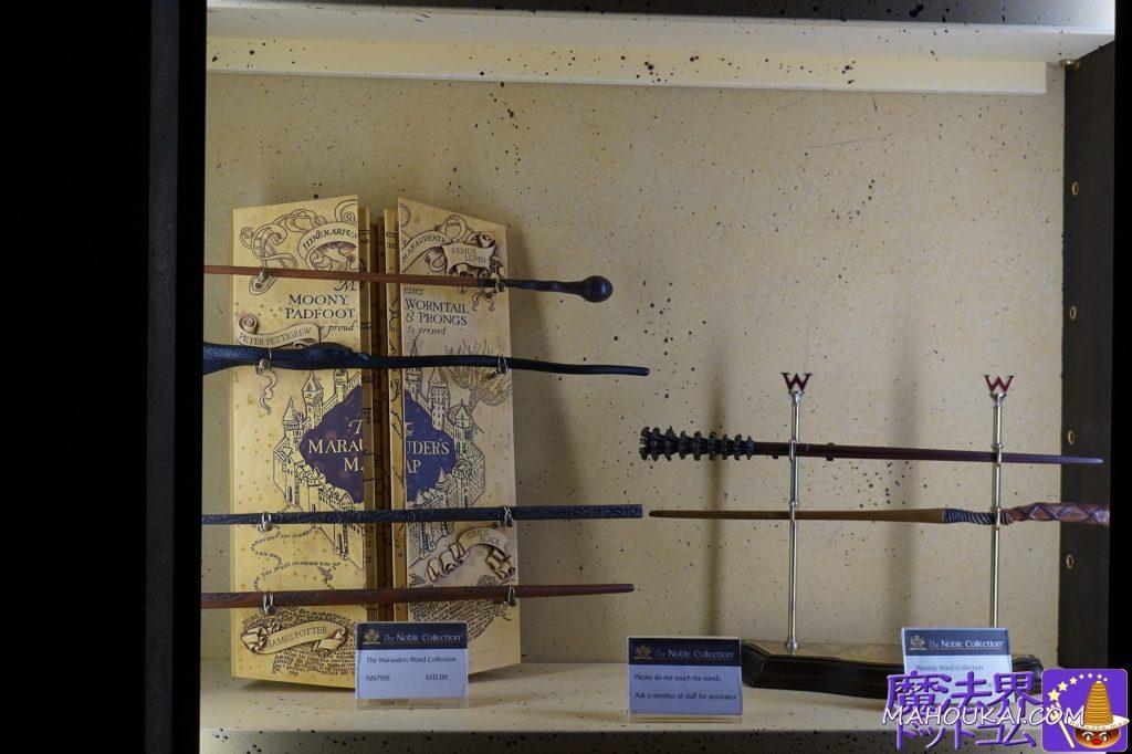 忍びの地図 杖コレクション NN7905 価格135£フレッド&ジョージ 杖コレクション NN7495 価格67£