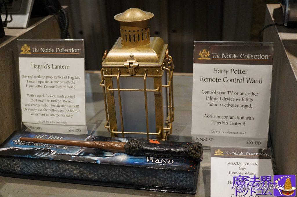ハグリッドのランタン(Hagrid's Lantern)NN7910 価格55£ ハリーポッターのリモコンになる杖(Harry Potter Remote Control Wand)NN8050 価格55£