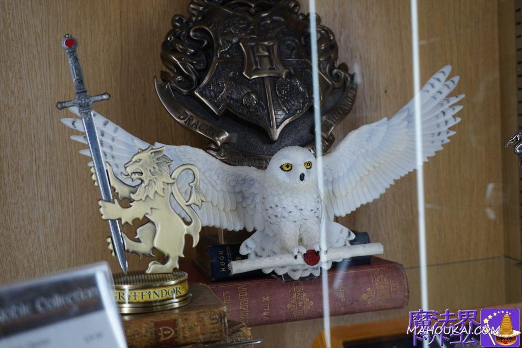 ヘドウィグのふくろう便の壁壁飾り NN8965 70£ Hedwig Owl Post Wall Cecor