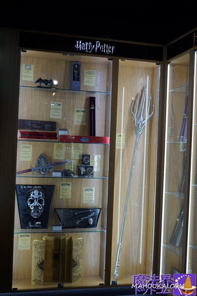 ハリーポッターの杖(ダニエルのサイン入)やトム・フェルトンのサイン♪