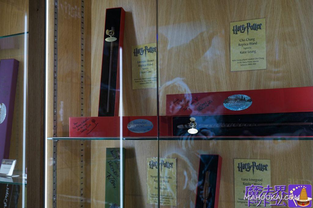 ラベンダー・ブラウンの杖:ジェシー・ケイヴのサイン、チョウ・チャンの杖:ケイティ・ラングのサイン