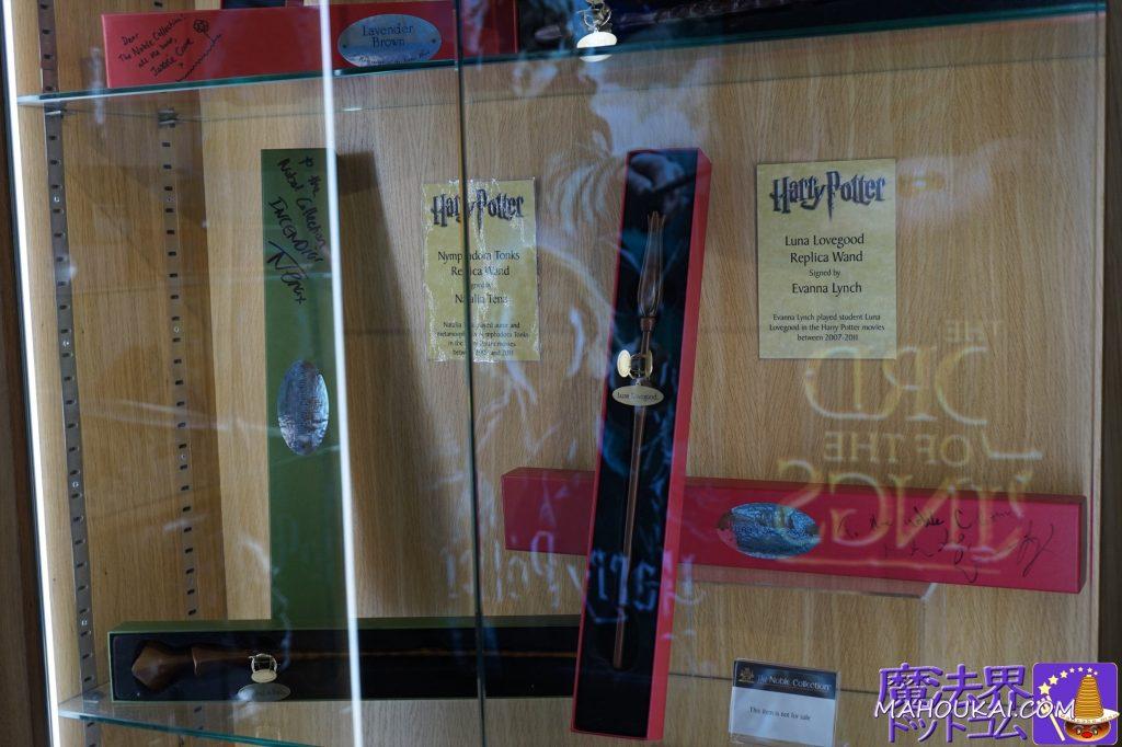 ニンファドーラ・トンクスの杖: ナタリア・テナのサイン、ルーナ・ラブグッドの杖:イヴァンナ・リンチのサイン