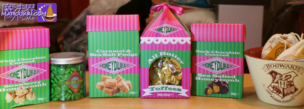 ロンドンのハニーデュークスで購入したお菓子を紹介します♪