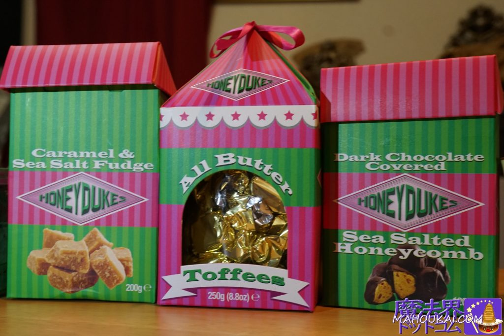 All Butter Toffees(全バターのトフィー)