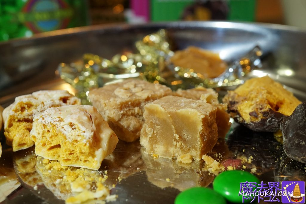 キャラメルと海塩のファッジを食べてみて