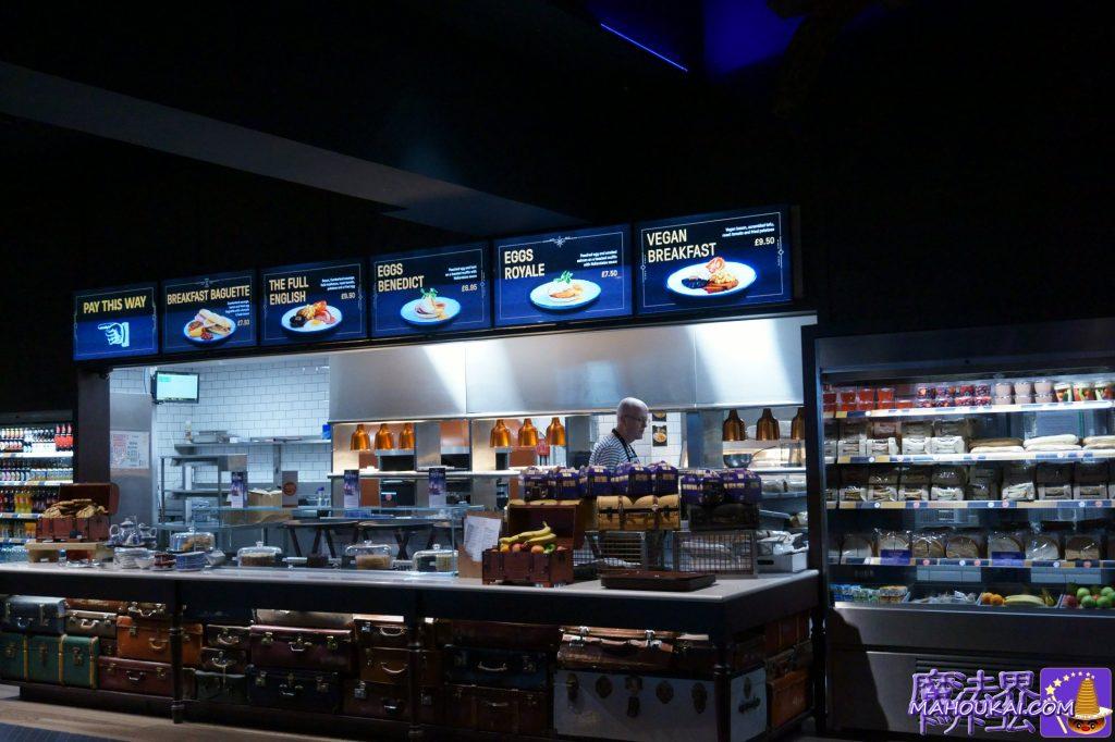 店名:THE FOOD HALL<フードホール>