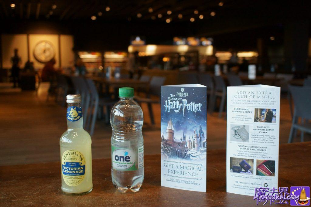 飲み物:レモネード(Lemonade) 3.25£ スパークリングウォーター(One Water Sparkling) 1.95£