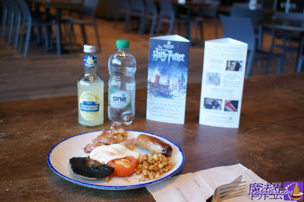 Full English Breakfast(フル イングリッシュ ブレックファースト)9.50£