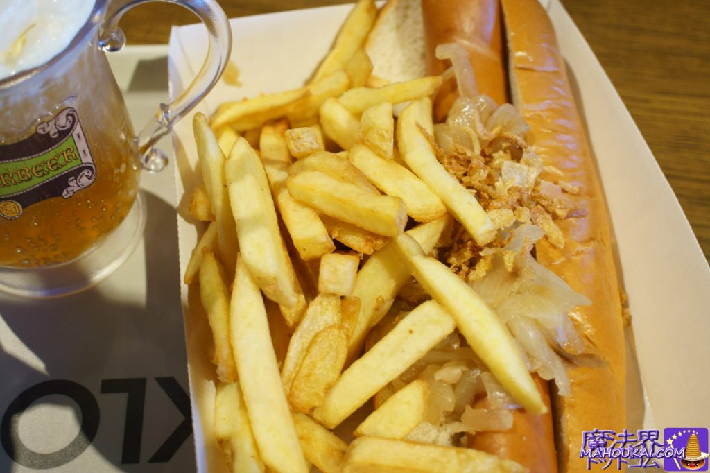 Classic Hotdog(クラシックホットドッグ)8.50£WBハリーポッタースタジオツアー