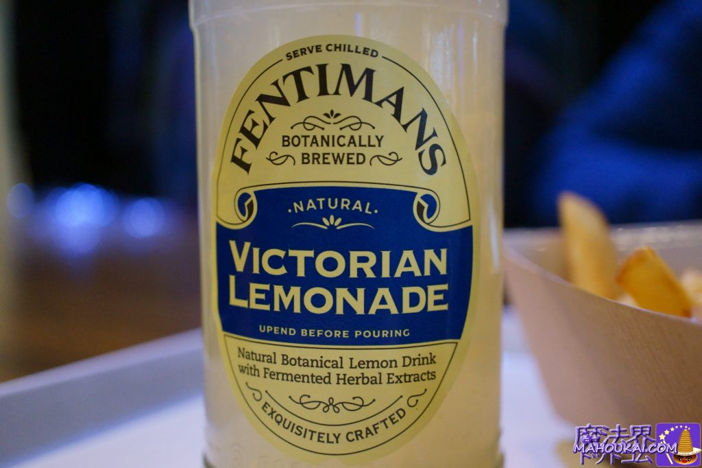 飲み物:レモネード(Fentimans Victoian Limonade)
