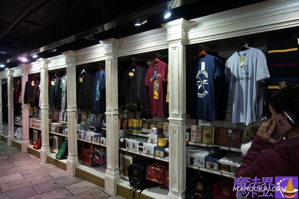 ハリーポッターのTシャツやマグカップ、鞄なども豊富!