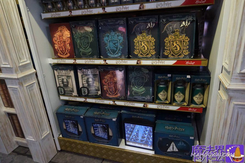 死の秘宝のランプオブジェ(下段)、魔法薬デザインのボトルなど