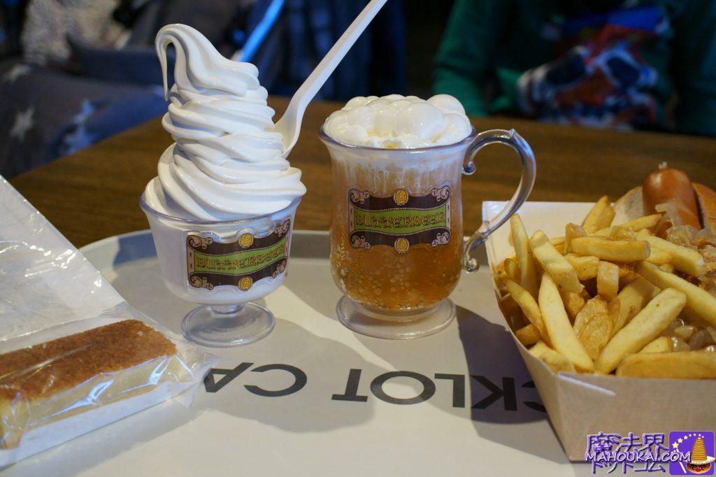 ホットドッグ、バタービールとバタービールアイスクリーム(バックロットカフェ)でランチの写真