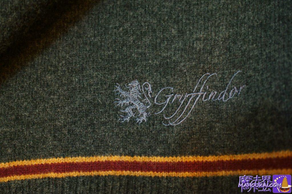 グリフィンドールのカーディガン(Gryffindor Cardigan)の刺繍