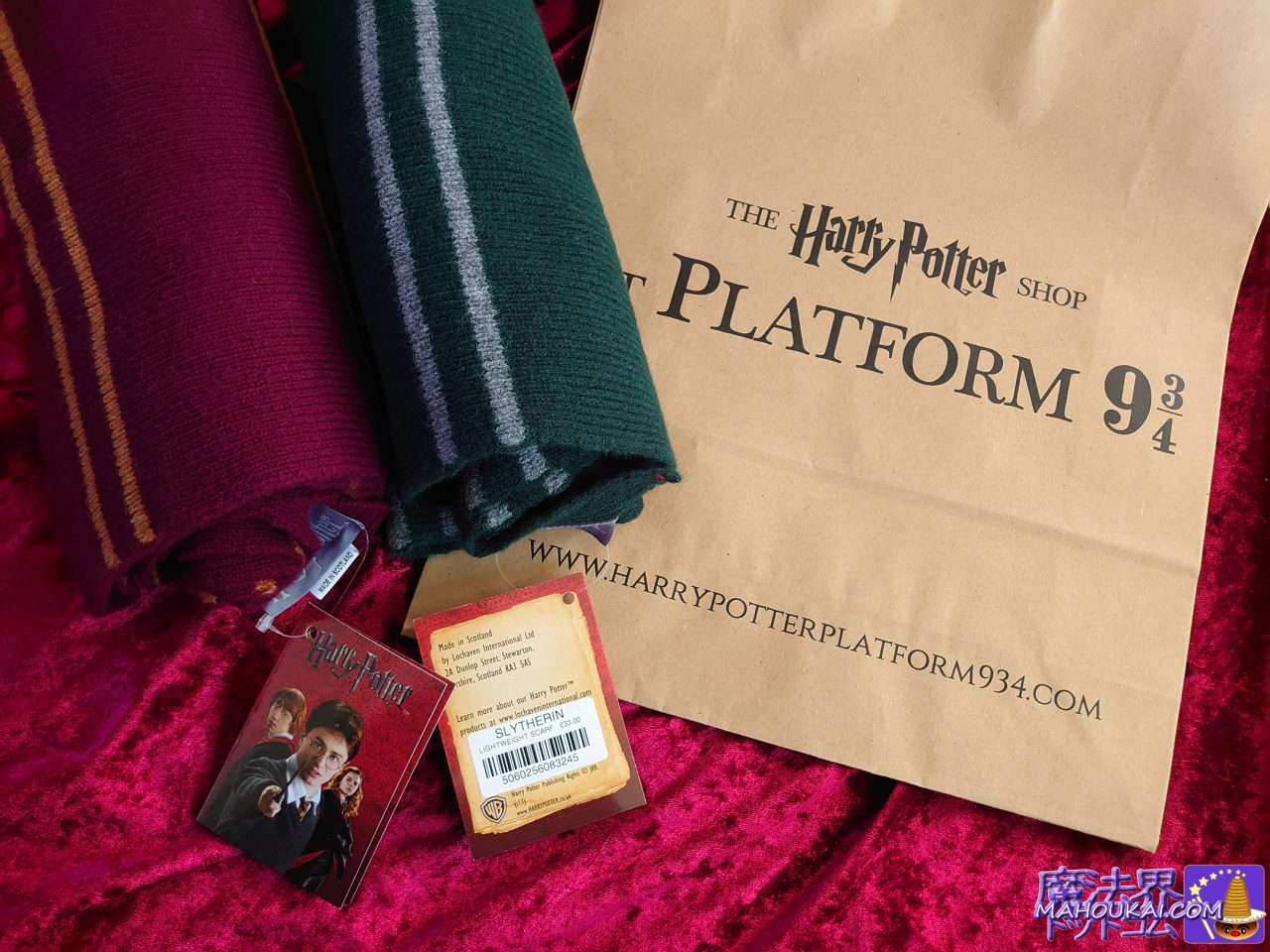 ハリー達が着用していたマフラー(スカーフ)と同じレプリカを入手♪