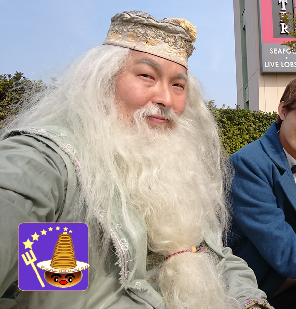 魔法使いパンケーキマン・ダンブルドア