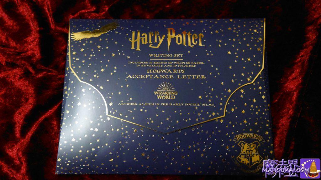 ハリーポッター レターセット(minalimaミナリマ)ケースは濃紺&黄金カラー