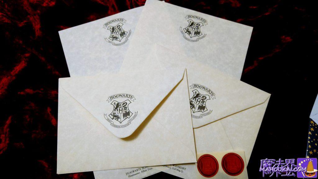 ホグワーツ封筒&便箋&封印シール2組(MINALIMA)の中身から2組 1名様