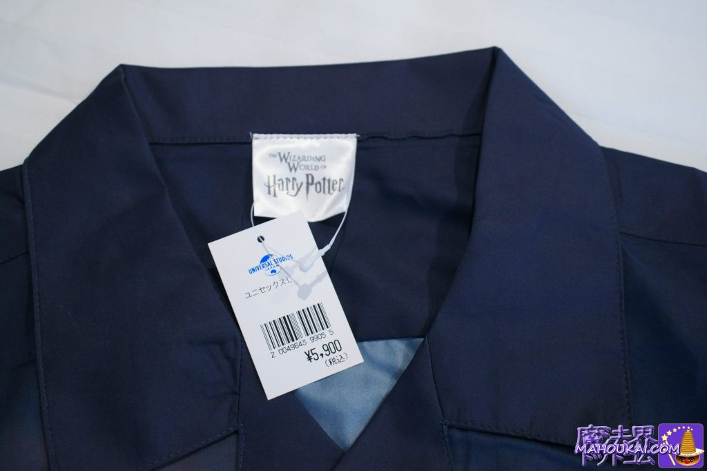 ホグワーツ城デザイン オープンシャツのサイズ