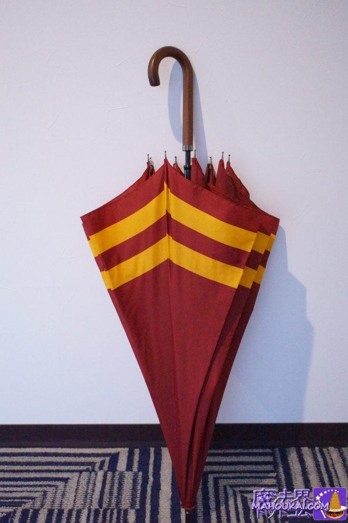 グリフィンドールの傘(USJハリーポッターエリア