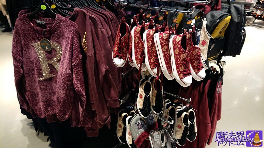ロンの『R』セーターをポップにアレンジしたセーター、デッキシューズ(ホグワーツロゴ、忍びの地図デザイン)、グリフィンドールスリッパ