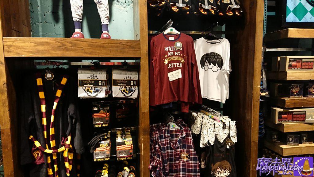 初期グリフィンドールカラーのバスローブ、スウェットセット、パンツ、ロングTシャツ