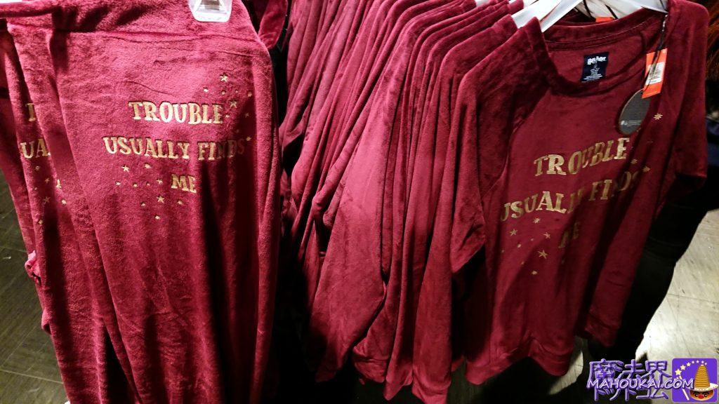 タオル生地のスウェット『TROUBLE USUALLY FINDS ME』(いつもトラブルのほうが私を見つけてくれる)