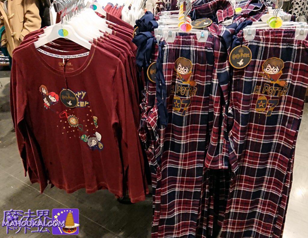 乙女チックな可愛いロングTシャツとロングズボン