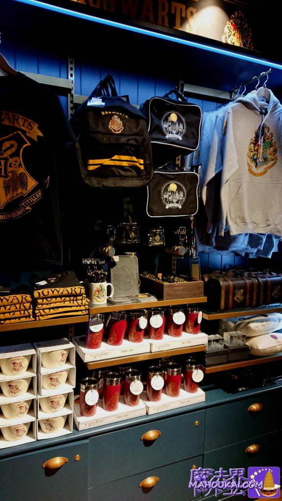 ホグワーツ紋章のパーカー、バッグ、リュック、Tシャツ、ミニトランク、クッション、タンブラー、マグカップ、アクセサリー類