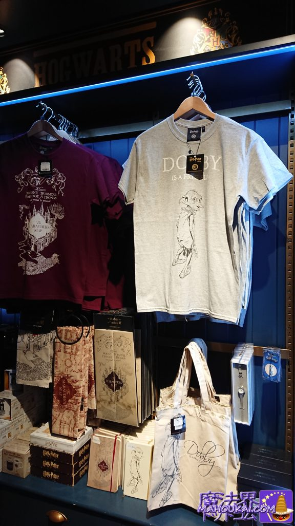 ドビーTシャツ、忍びの地図Tシャツ、ドビートートーバッグ、忍び地図(レプリカ)、ノート、スカーフなど