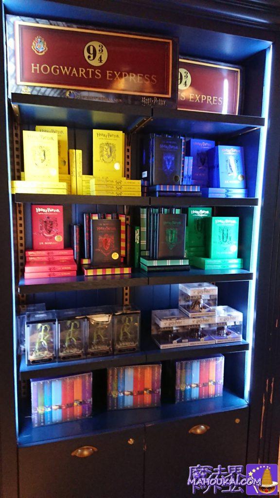 Hogwarts Express9 3/4番線のサイン(看板)、ピケットのマジカルクリーチャー、ハリーポッター書籍
