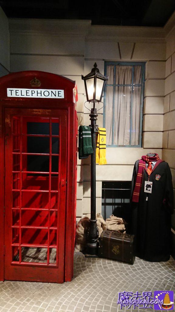 写真撮影スポット:赤い電話ボックスは魔法省外来入口!?