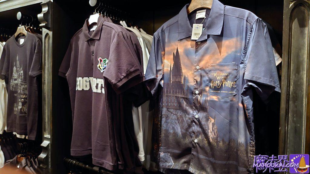 USJホグワーツ城オープンシャツ