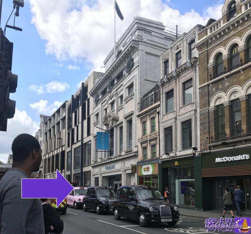 店舗情報:プライマーク オックスフォード通り東(イギリス)
