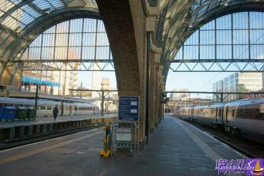 ハリーポッター映画ロケ地キングスクロス駅とセントパンクラス駅とプラットフォーム9と4分の3番線 inロンドン