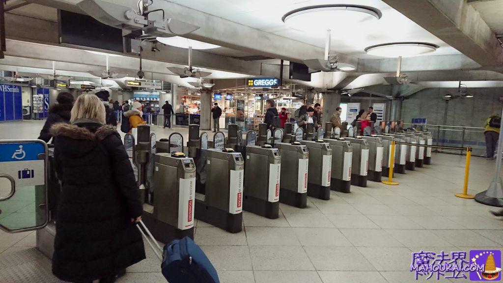 ロケ地 ウェンストミンスター駅の改札