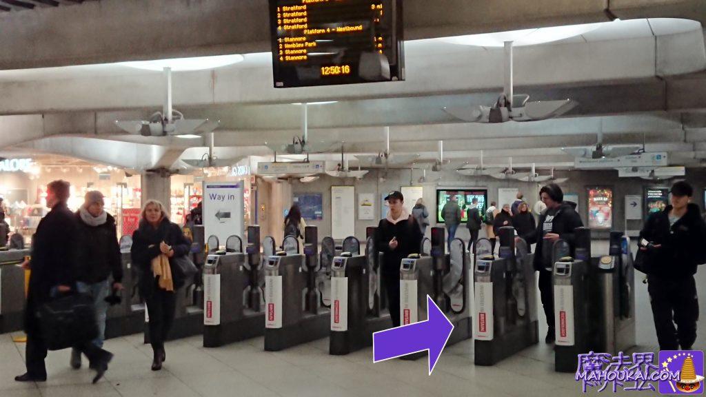 ハリーポッター映画ロケ地 ウェンストミンスター駅の改札