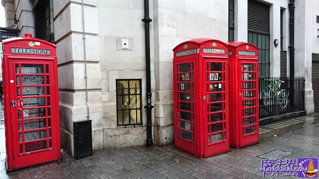 赤い電話ボックス ロンドン市内