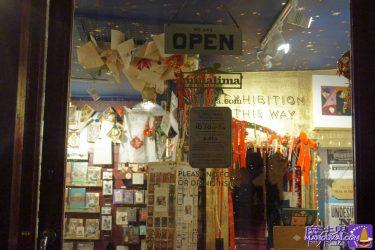 ミナリマ ロンドン旧店舗の夜の入口(ドア)