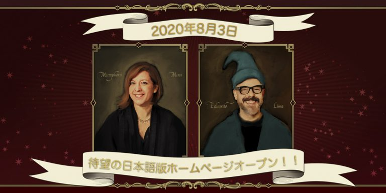 minalima.jp日本語ウェブサイトオープン