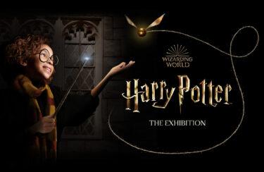 新ハリー・ポッター展(New Harry Potter The Exhibition)2022年~世界ツアー開始 1回目はアメリカ ペンシルバニアで開催ファンタビや呪いの子、原作ハリポタも含む♪