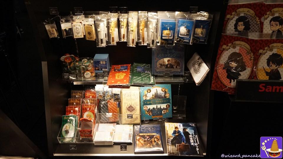 TOHOシネマズ映画館で販売中のファンタビ グッズまとめ♪♪(ファンタスティックビースト)魔法使いパンケーキマン ダンブルドア