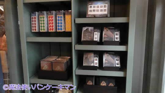 ふくろう便とふくろう小屋(ハリポタUSJ)魔法使いパンケーキマン