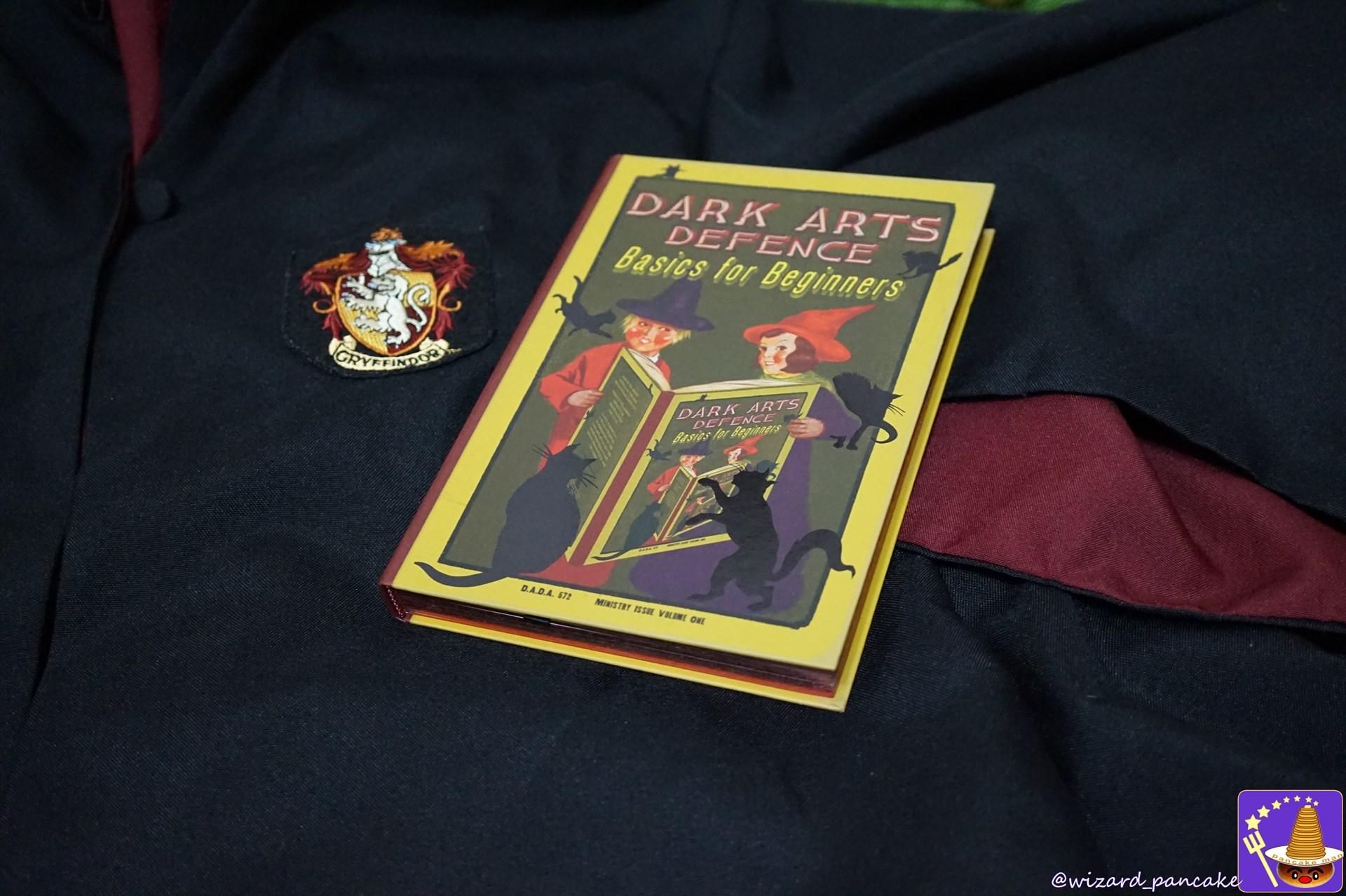 ミナリマ(minalima)のホグワーツ教科書(ノート)D.A.D.A.『闇の魔術に対する防衛術』紹介と解説