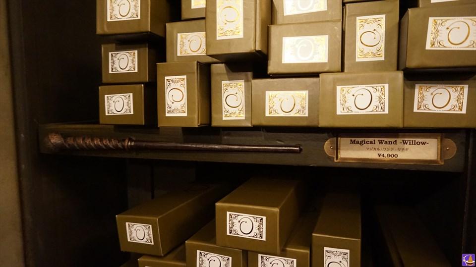 オリバンダー杖店 マジカルワンド キャラクター杖 7種類 全部で20種類(USJハリポタ魔法界)魔法使いパンケーキマン ダンブルドア