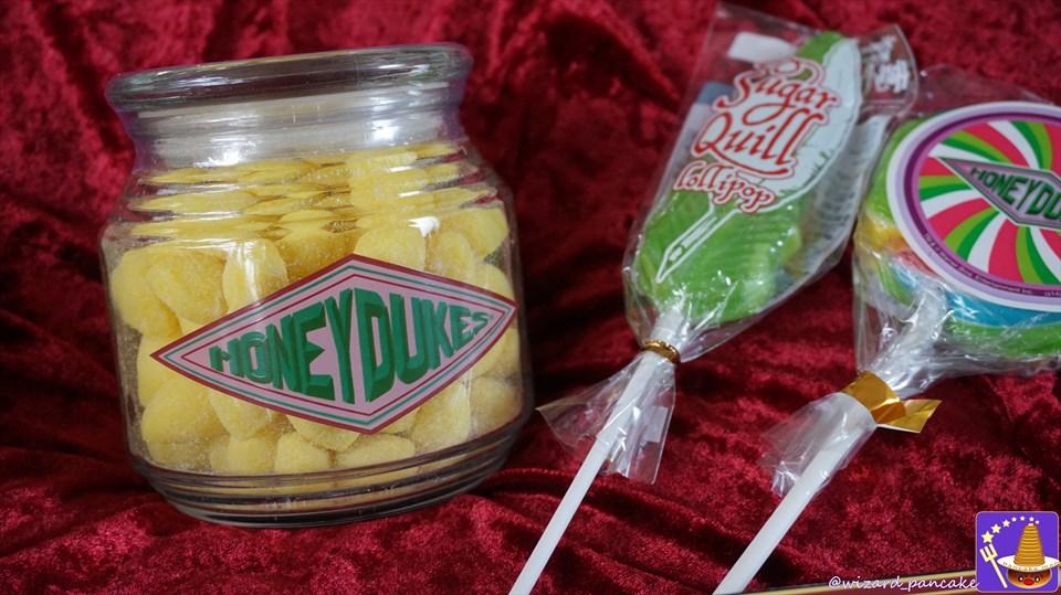 ダンブルドア校長も好きなレモンキャンデーは入荷している時に買い物しておくのじゃぞ♪(ハニーデュークス:USJハリポタ)魔法使いパンケーキマン
