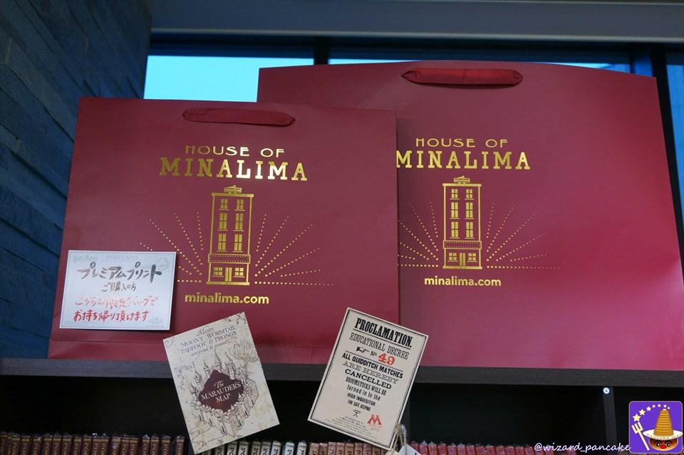 ミナリマがスカイツリーの東京ソラマチで2018年3月15~4月16日 開催 ハリーポッターとファンタビのアートプリント 21日はMinaLima2人へロンドンとのライブ中継も♪魔法使いパンケーキマン・ダンブルドア