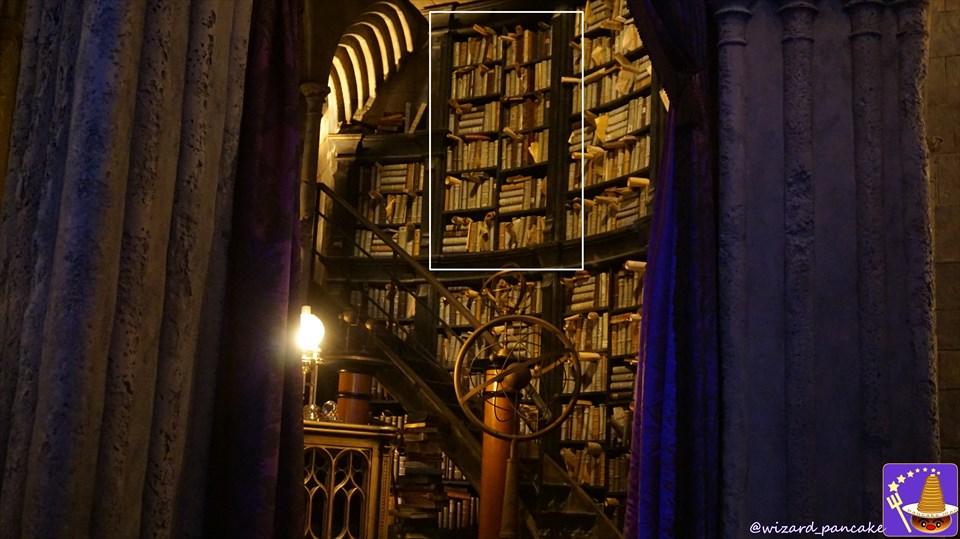 【隠れスポット】ニュートの肖像画を探せ!グリフィンドールの剣!本棚を移動して動く本!ダンブルドア校長室(USJハリポタ)魔法使いパンケーキマン・ダンブルドア
