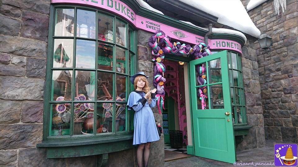 魔法界で魔女を見つけてキャンデーをもらおう♪2017年ハロウィンのホグズミード村で『トリック・オア・トリート♪』(USJハリポタ)魔法使いパンケーキマン・ダンブルドア