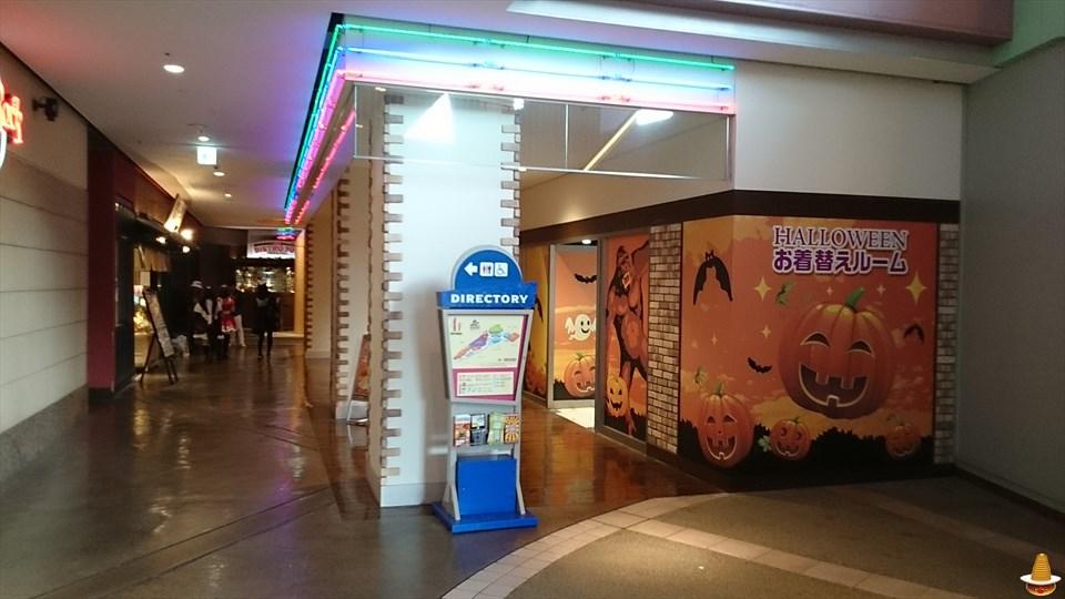 SJパーク外に仮装&コスプレの更衣室誕生♪ユニバーサルシティウォーク4F(ハードロックカフェ前) 魔法使いパンケーキマン